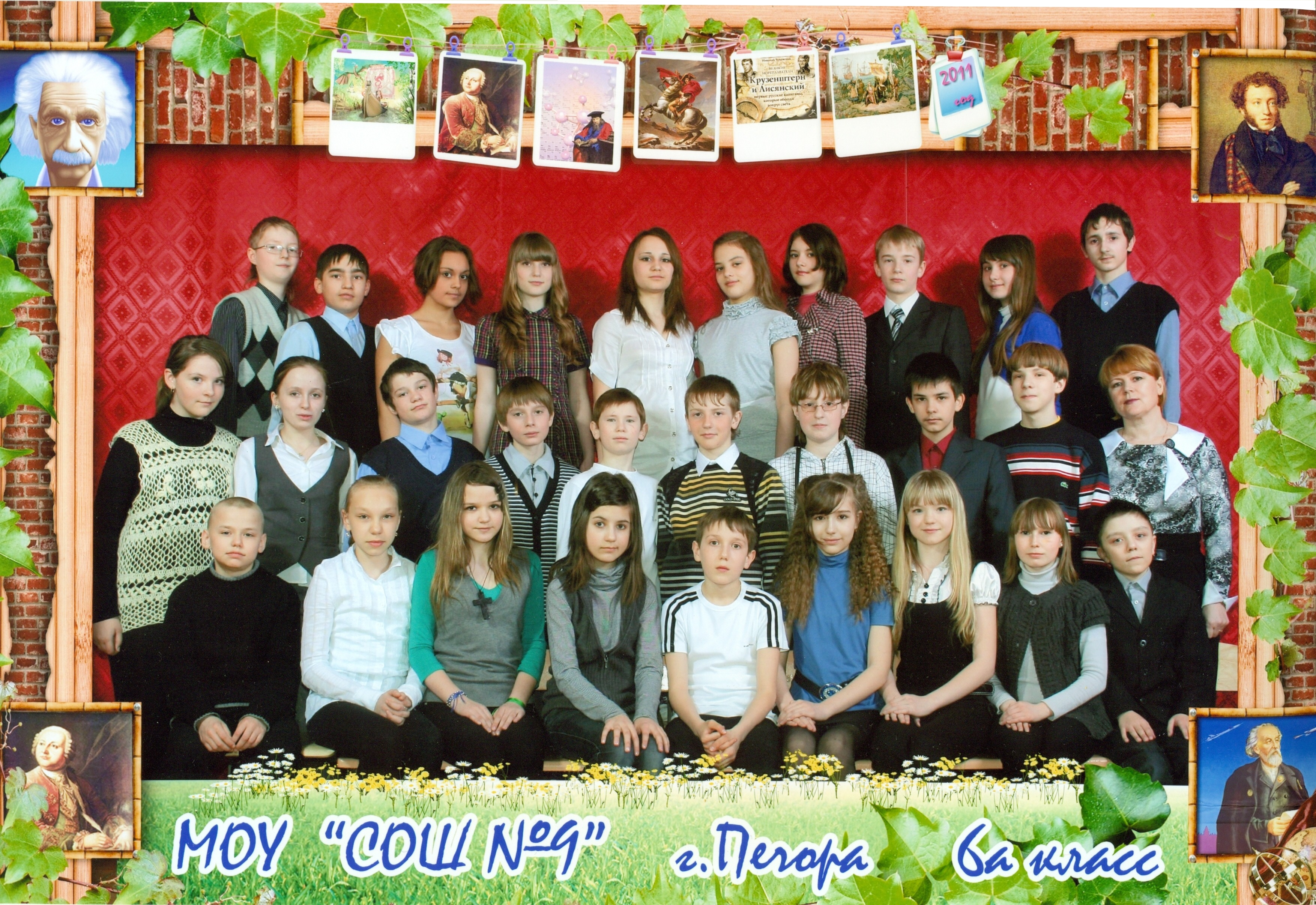 Степаненко вадим 2011 2012 хостинг от ucoz
